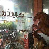カプセルイン錦糸町の写真