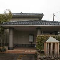 山本五十六記念館の写真
