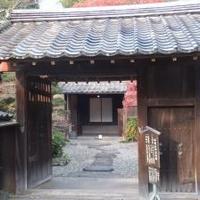 滝廉太郎記念館の写真