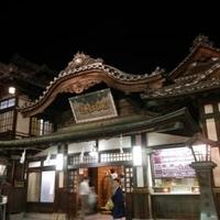 松山ユースホステルの写真