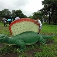桜島自然恐竜公園の写真
