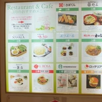 氷菓とおかしの時間 徳島駅クレメントプラザ店の写真