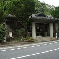 小森温泉の写真