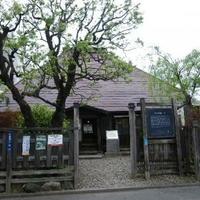 石川啄木新婚の家の写真