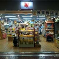 わした神戸三宮店の写真