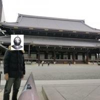 本願寺(東本願寺)の写真