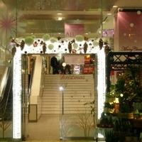 京阪シティモールの写真