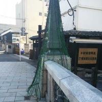 塚田歴史伝説館の写真