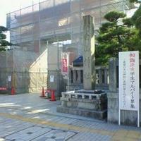 新潟総鎮守 白山神社 屋台の写真