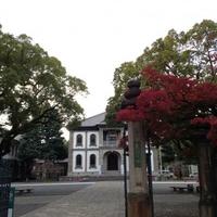 龍谷大学大宮学舎の写真