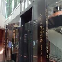 ラフィネプリュス 大阪富国生命ビル店の写真