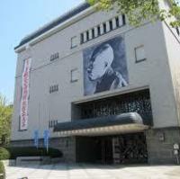 松山市立子規記念博物館の写真