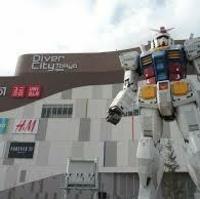 ダイバーシティ東京プラザの写真