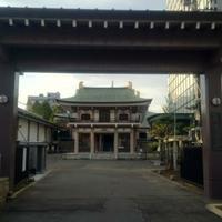 常光寺の写真