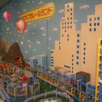 軽井沢おもちゃ王国の写真