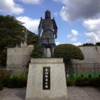 久松公園の写真