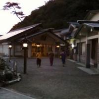 二見興玉神社の写真