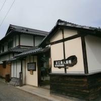 東近江市立博物館・科学館五個荘近江商人屋敷外村宇兵衛邸の写真