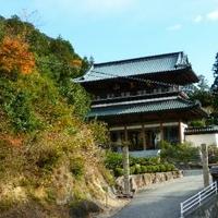 大窪寺(第88番札所)の写真