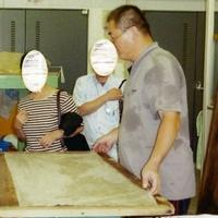 いの町紙の博物館の写真