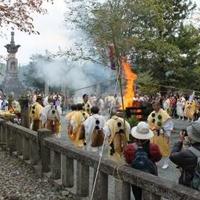 金峯山寺蔵王堂の写真