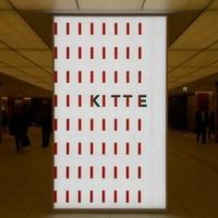 KITTEの写真