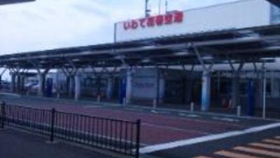 空港 花巻 花巻空港