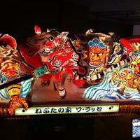 青森市文化観光交流施設「ねぶたの家ワ・ラッセ」の写真
