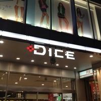 NAVY 川崎DICE店の写真
