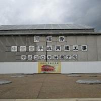 興福寺 中金堂の写真