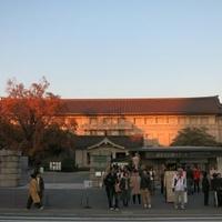 東京国立博物館の写真