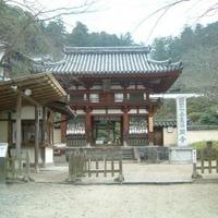 岡寺(竜蓋寺)の写真