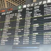 ローソン 東横イン成田空港の写真