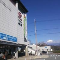 富士市道の駅富士川楽座の写真