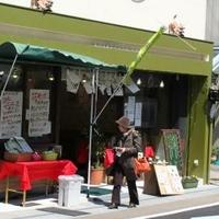 宇治橋通商店街振興組合の写真