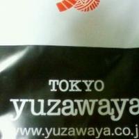 ユザワヤ 蒲田店の写真