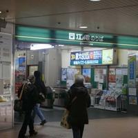 とらや 小田急百貨店ふじさわ売場の写真
