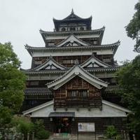 広島城の写真