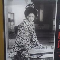 鎌倉市川喜多映画記念館の写真