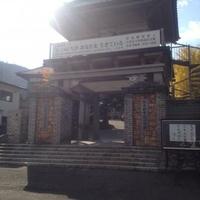 函館別院の写真
