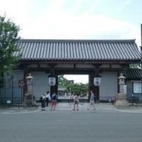 教王護国寺(東寺)の写真