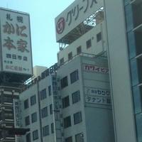 ビジネスホテル新四日市の写真