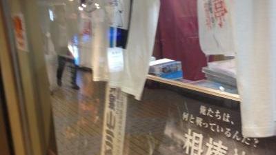 新宿 書店