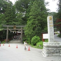 二荒山神社の写真
