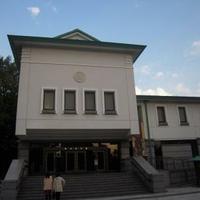 徳川美術館の写真