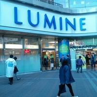 ルミネ 荻窪の写真