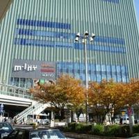 ミント神戸の写真