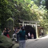 宇賀福神社(銭洗弁天)の写真