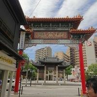 中華門の写真