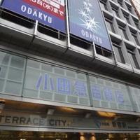 小田急百貨店 新宿店の写真